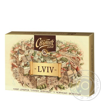 Набор конфет Свиточ Львовские дефиляды в черном шоколаде 205г