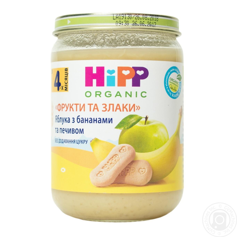 Купить 5719, Пюре Hipp Фрукты и злаки яблоки с бананами и печеньем с 4-х месяцев 190г