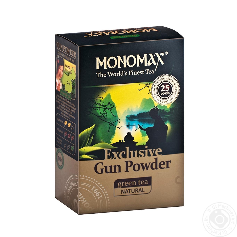 Green tea monomakh exclusive gun powder 90g drinks tea green tea monomakh exclusive gun powder 90g izmirmasajfo