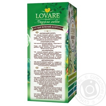Lovare Assorted Green Tea 4 types 6pcs*2g - buy, prices for CityMarket - photo 3