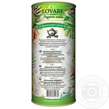 Чай зеленый Lovare Багамский саусеп листовой с ягодами и фруктами 80г - купить, цены на Novus - фото 2