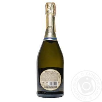 Игристое вино Martini Prosecco 11,5% 0,75л - купить, цены на Novus - фото 3