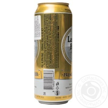 Landerbrau Beer strong in tin can 4.9% 0,5l - buy, prices for MegaMarket - image 2