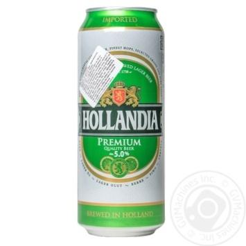 Пиво Голландія світле 5%об. 500мл