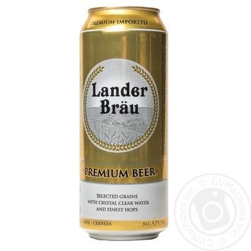 Landerbrau Beer strong in tin can 4.9% 0,5l - buy, prices for MegaMarket - image 3