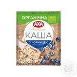 Каша вівсяна Axa миттєвого приготування з чорницею органічна 40г