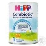 Смесь сухая молочная Hipp Combiotiс 1 начальная 750г
