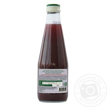 Galicia Smoothies Black currant-Strawberry 0,3l - buy, prices for Auchan - image 4
