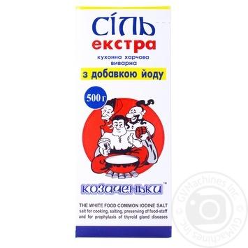 Соль Козаченьки Экстра кухонная пищевая йодированная 500г - купить, цены на Фуршет - фото 1