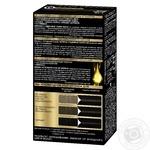Краска для волос Syoss Oleo Intense без1-10 глубокий черный аммиака 115мл - купить, цены на Novus - фото 6