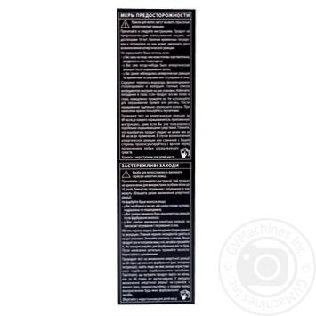Краска для волос Syoss Oleo Intense без1-10 глубокий черный аммиака 115мл - купить, цены на Novus - фото 3