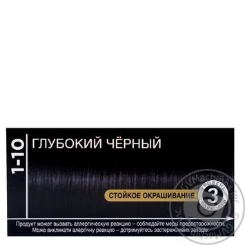 Краска для волос Syoss Oleo Intense без1-10 глубокий черный аммиака 115мл - купить, цены на Novus - фото 5