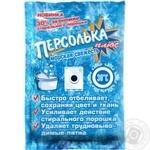 Отбеливатель Персолька плюс Морская свежесть 250г - купить, цены на Фуршет - фото 1