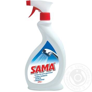 Спрей Sama для удаления известкового налета и ржавчины 500мл