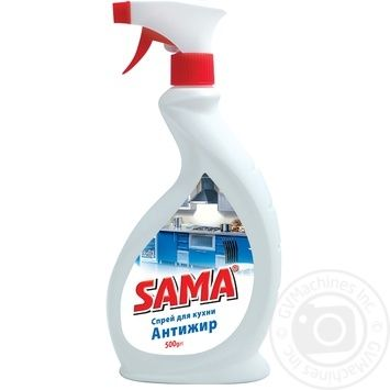 Спрей SAMA Антижир для чистки кухни 500мл - купить, цены на Novus - фото 1