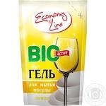 Гель для миття посуду Economy Line лимон 450г - купити, ціни на Ашан - фото 2
