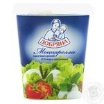Mozzarella Dobriana in brine 45% 350g plastic cup Ukraine