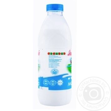 Yagotynske Cow's Drinking Pasteurized Milk 2.6% 900g - buy, prices for Furshet - image 3
