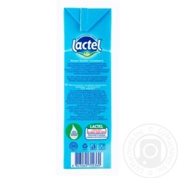 Молоко Lactel ультрапастеризоване з вітаміном Д 3.2% 1кг - купити, ціни на Метро - фото 2
