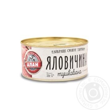 Консервы Алан Говядина тушеная 338г - купить, цены на Novus - фото 1
