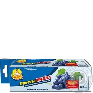 Пакеты майка для хранения Фрекен Бок с ручками L 100шт - купить, цены на Novus - фото 1