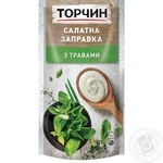 TORCHYN® with Herbs salad dressing 140g