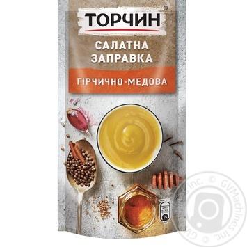 Torchin Salad mustard-honey dressing 140g