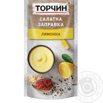 Салатная заправка Торчин Лимонная 140г