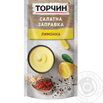Torchin Lemon Salad dressing 140g