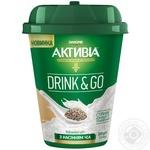 Бифидойогурт Danone Активиа с семенами чиа питьевой 1,3% 315г
