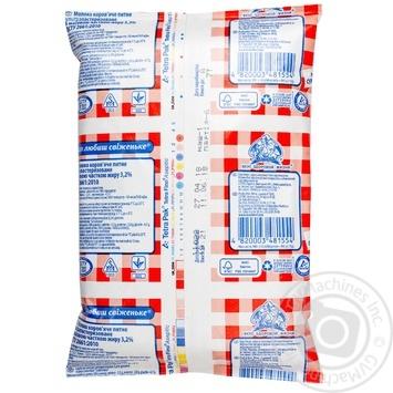 Молоко Селянське ультрапастеризованное 3.2% 900г - купить, цены на Фуршет - фото 2