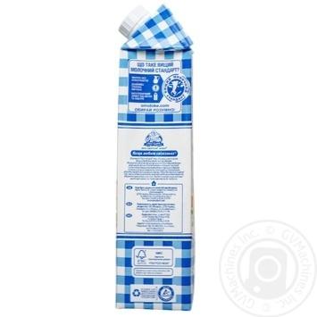 Молоко Селянське особливе ультрапастеризоване 2.5% 950г - купити, ціни на Novus - фото 2