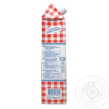 Молоко Селянское Особое ультрапастеризованное 3.2% 1000г - купить, цены на Фуршет - фото 4