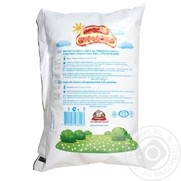 Молоко Веселая Буренка ультрапастеризованное 2.6% 900г - купить, цены на Фуршет - фото 3