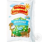 Vesela Bureonka UHT Milk 2.5% 900g - buy, prices for Furshet - image 4