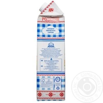 Молоко Селянское Особое ультрапастеризованное 2.5% 1500г - купить, цены на МегаМаркет - фото 2
