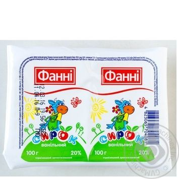 Cottage cheese Fanni vanilla 20% 2x100g - buy, prices for Auchan - image 8