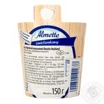 Сыр Hochland Almette сливочный 35% 150г - купить, цены на Восторг - фото 2