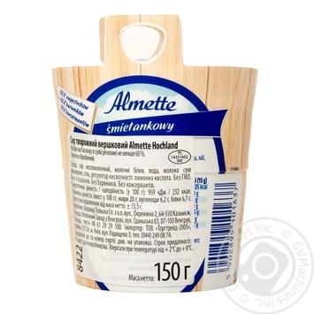 Сыр Hochland Almette сливочный 35% 150г - купить, цены на Ашан - фото 2