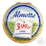 Сыр Hochland Almette сливочный 35% 150г - купить, цены на Ашан - фото 3