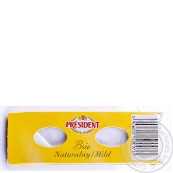 Сыр Президент Бри мягкий 60% 125г - купить, цены на МегаМаркет - фото 7
