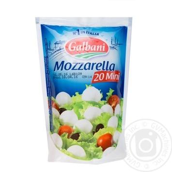 Сыр Galbani Mozzarella mini свежий 38% 150г