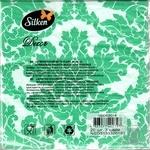 Салфетки Silken Decor целлюлозные трехслойные с печатью Дамаск 20шт - купить, цены на Novus - фото 2