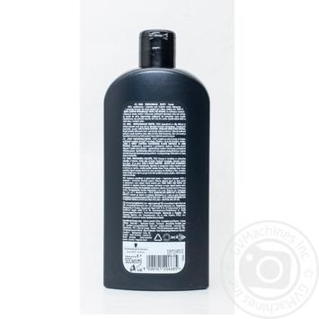 Шампунь Syoss Curl&Waves для хвилястого та кудрявого волосся 500мл - купити, ціни на Novus - фото 3