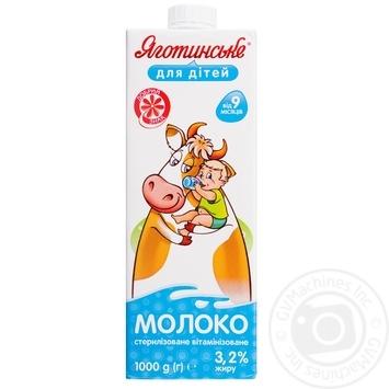 Sterilized milk for children Yagotinske for 9+ months babies 3.2% 1000g