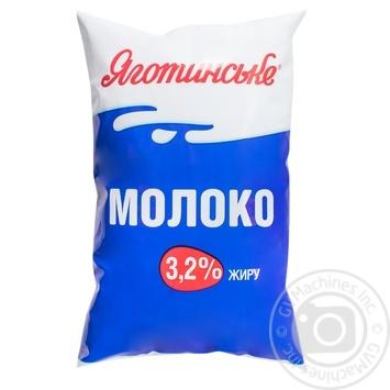 Молоко Яготинське пастеризоване 3.2% 900г