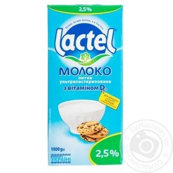 Молоко Лактель ультрапастеризованное с витамином Д 2.5% 1000г