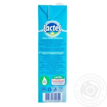 Молоко Lactel ультрапастеризованное с витамином Д 0.5% 1кг - купить, цены на Novus - фото 2