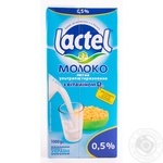 UHT milk Lactel with vitamin D 0.5% 1000g - buy, prices for Novus - image 3