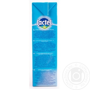 UHT milk Lactel with vitamin D 0.5% 1000g - buy, prices for Novus - image 4